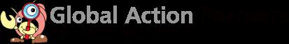 グローバルアクションパートナーズ